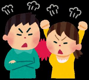 熊田曜子と有吉弘行はホントは仲良し。営業妨害だけど暴露しちゃう。