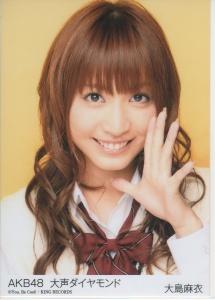 大島麻衣の画像 p1_35