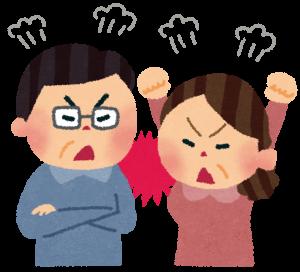 吉永小百合の結婚に両親が猛反対