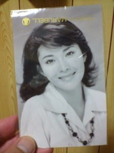 松坂慶子の若い頃の画像