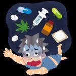 研ナオコの薬物や覚醒剤疑惑の理由はコチラ!夫はどんな人?若い頃や年齢もチェック!