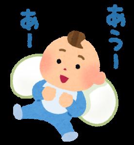 横澤夏子の赤ちゃんの写真が爆笑!学歴は糸魚川高校!大学は謎!