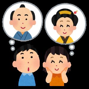松方弘樹の家系図!嫁は3人!子供は6人?京都の豪邸が差し押さえ?