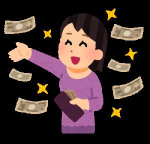 本田真凛の両親は超超お金持ち?関西大学?高校で彼氏は?
