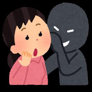 瀧本美織の今の噂に驚愕!滝沢結貴と藤ヶ谷太輔のガチ戦争!
