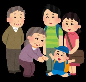太田裕美の実家は工場?寿司屋?現在も歌手で子供は2人の4人家族!